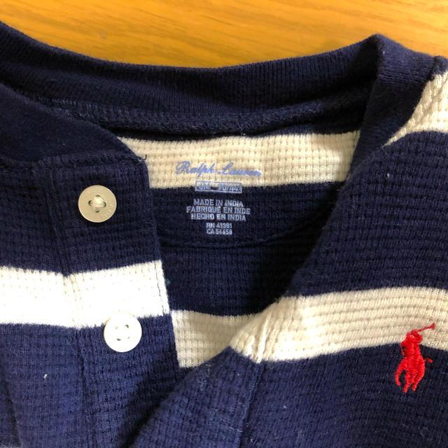 Ralph Lauren(ラルフローレン)のラルフローレン 紺色×白 ボーダー柄 カバーオール 6M(70cm) キッズ/ベビー/マタニティのベビー服(~85cm)(カバーオール)の商品写真