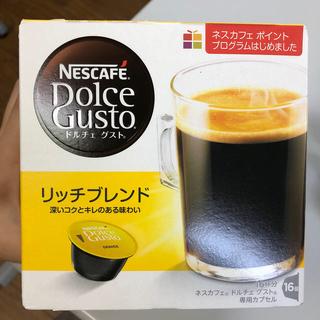 ネスレ(Nestle)のネスカフェ ドルチェ グスト カプセル(コーヒー)