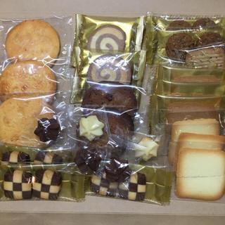 湘南クッキー アウトレット お菓子詰め合わせ (菓子/デザート)