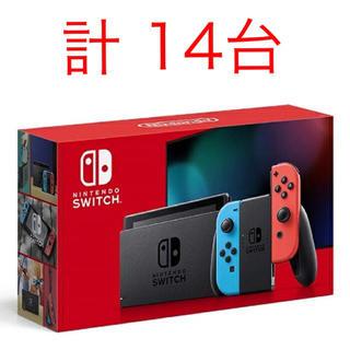 ニンテンドースイッチ(Nintendo Switch)の新型 ネオン×11 グレー×3 Nintendo Switch 新品 未使用(家庭用ゲーム機本体)