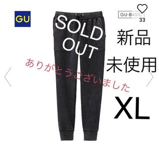 ジーユー(GU)の[新品]GU ジーユー スウェットイージーパンツ XL[未使用]黒 ブラック(カジュアルパンツ)