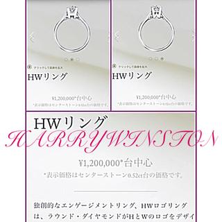 ハリーウィンストン(HARRY WINSTON)のHW ✨ハリーウィンストン✨プラチナHWダイヤモンドリング❤GIA鑑定書❤(リング(指輪))