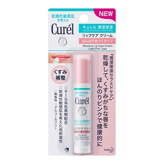 Curel - キュレルリップケアクリーム