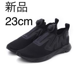 リーボック(Reebok)のリーボック ポンプシュプリーム  新品 23cm 黒 ブラック(スニーカー)