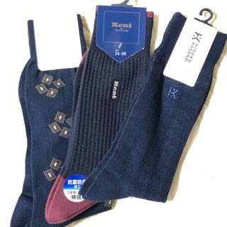 ポールスミス(Paul Smith)の靴下 ソックス 新品未使用 ポール・スミス ヒロココシノ KENT(ソックス)