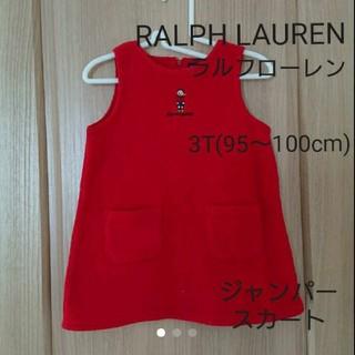 ラルフローレン(Ralph Lauren)のsale❗【ラルフローレン】ジャンパースカート 95㎝  3T ラルフ(ワンピース)