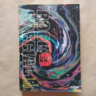 バンドスコア J. ROCK SPECIAL 1996(ポピュラー)