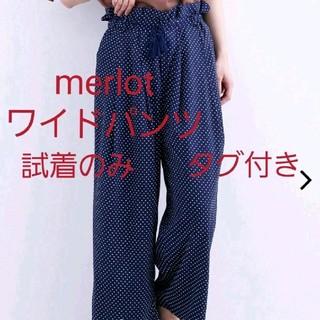 メルロー(merlot)のmerlot ワイドパンツ ドット(カジュアルパンツ)
