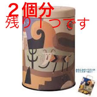 カルディ(KALDI)の数量限定品。カルディ伝説キャニスター缶✖️2個分(容器)