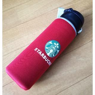 スターバックスコーヒー(Starbucks Coffee)のスターバックス ペットボトルカバー 1個 赤 水筒カバー 水筒ケース(収納/キッチン雑貨)