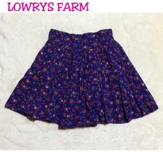 LOWRYS FARM - ローリーズファーム ふんわりスカート