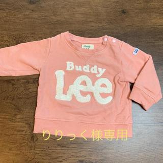 バディーリー(Buddy Lee)のBuddy LEEスエット70(トレーナー)