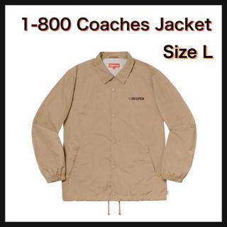 シュプリーム(Supreme)の【L】1-800 Coaches Jacket(ナイロンジャケット)