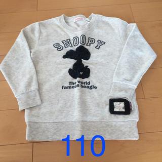 スヌーピー(SNOOPY)のスヌーピー トレーナー 110(Tシャツ/カットソー)