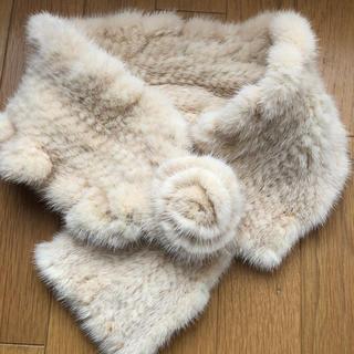 エムズグレイシー(M'S GRACY)のエムズグレイシー ミンクのファー 襟巻き マフラー(毛皮/ファーコート)