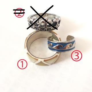 指輪   フットリング   ブレスレット(リング(指輪))