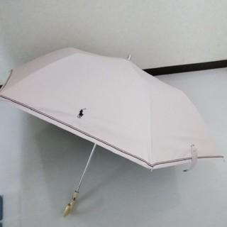 ポロラルフローレン(POLO RALPH LAUREN)のPOLO ラルフローレン 折りたたみ傘(傘)