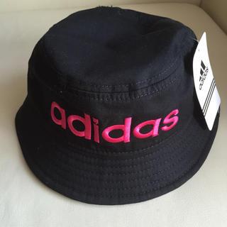 アディダス(adidas)の新品 アディダス バケットハット 52(帽子)