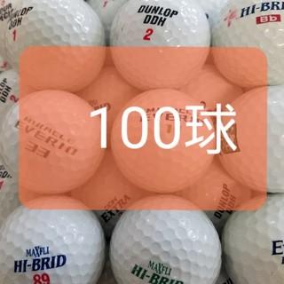 ダンロップ(DUNLOP)のロストボール ダンロップMIX   100球(その他)
