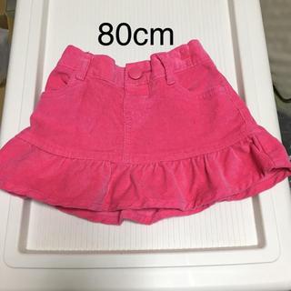 ベビーギャップ(babyGAP)のベビー ギャップ 子供服 スカート ピンク 80cm (スカート)