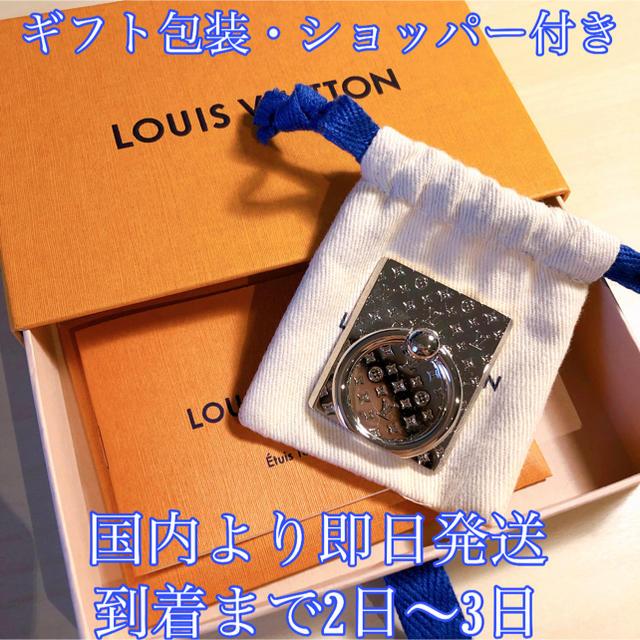 プラダiPhone11ProMaxケース手帳型,LOUISVUITTON-【LOUISVUITTON】サポート・テレフォンナノグラムの通販bysunnyworld'sshop|ルイヴィトンならラクマ