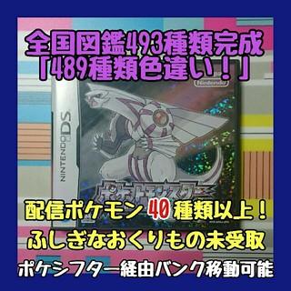 ポケモン - ポケットモンスターパール