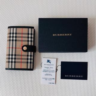 バーバリー(BURBERRY)の【新品タグ付】★バーバリー★BURBERRY★ミニシステム手帳★(その他)