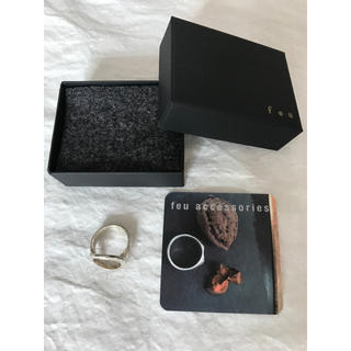 Ron Herman - feu accessories