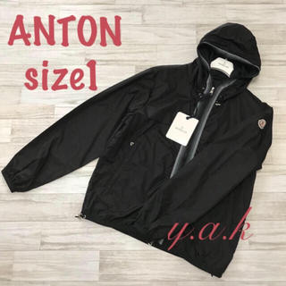 MONCLER - サイズ1 モンクレール ANTON ブラック ブルゾン