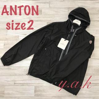 MONCLER - サイズ2 モンクレール ANTON ブラック ブルゾン