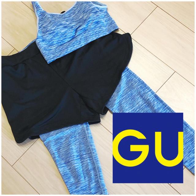 GU(ジーユー)のGU トレーニングウェア スポーツ/アウトドアのランニング(ウェア)の商品写真