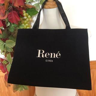 ルネ(René)の美品  持っていて便利!ルネ キャンパス トートバッグ ・サブバッグ (トートバッグ)