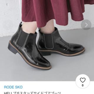 URBAN RESEARCH ROSSO - RODE SKO★サイドスタッズショートゴアブーツ