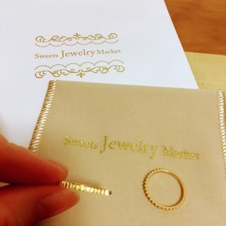 アーカー(AHKAH)のSweets Jewelry Market スイーツジュエリーマーケット 華奢(リング(指輪))