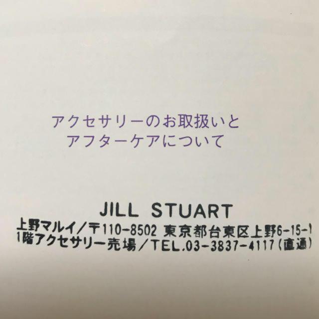 JILLSTUART(ジルスチュアート)の専用 ジルスチュアート 揺れる パール ネックレス レディースのアクセサリー(ネックレス)の商品写真
