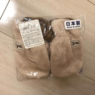 ミキハウス(mikihouse)のmikihouse ミキハウス  手袋(手袋)