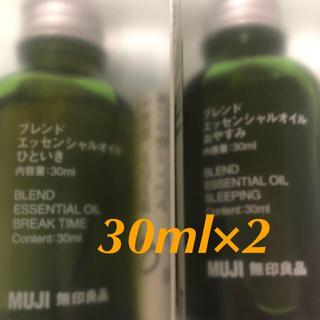 ムジルシリョウヒン(MUJI (無印良品))の無印良品 ブレンドエッセンシャルオイル(エッセンシャルオイル(精油))