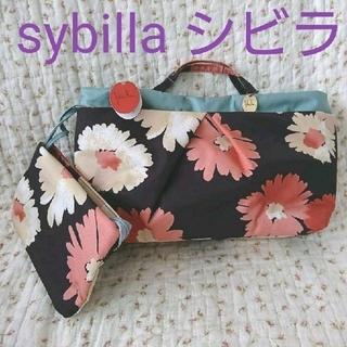 シビラ(Sybilla)のシビラ  バッグインバッグ ポーチ付き ブラック(ポーチ)