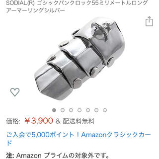 アーマーリング  4連 ゴツメ 重厚 V系 ロック NANA #メルカリコラボ(リング(指輪))
