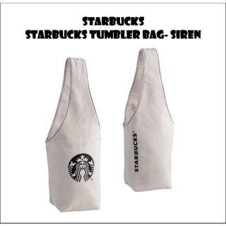 スターバックスコーヒー(Starbucks Coffee)のスターバックス ドリンクエコバッグ スリーブ 帆布 サイレンロゴ(収納/キッチン雑貨)