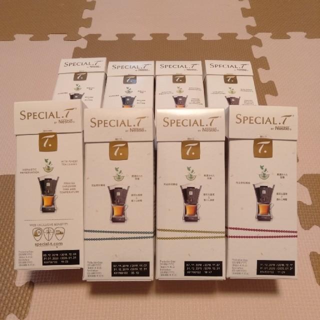 Nestle(ネスレ)のスペシャルT カプセルセット 食品/飲料/酒の飲料(茶)の商品写真