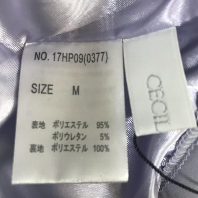CECIL McBEE(セシルマクビー)のパンツ レディースのパンツ(カジュアルパンツ)の商品写真