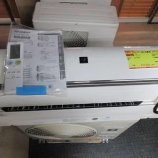 シャープ(SHARP)のK873 シャープ 中古エアコン 主に6畳用 冷2.2kw/暖2.5kw(エアコン)