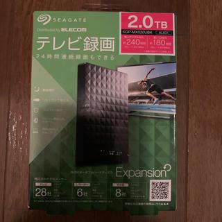 ELECOM - 新品 エレコム SGP-MX020UBK ポータブルハードディスク 2TB