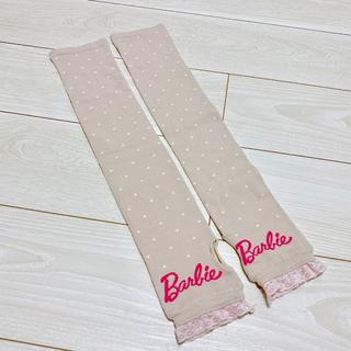 バービー(Barbie)のロングアームカバー(手袋)