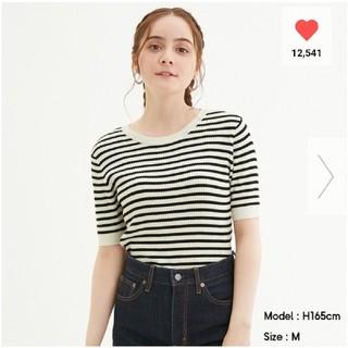 ジーユー(GU)の新品 タグ付き GU ボーダー ニット Tシャツ 5分袖 (Tシャツ(半袖/袖なし))