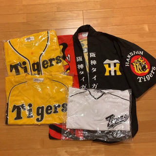ハンシンタイガース(阪神タイガース)の阪神タイガース 応援グッズ 新品メッシュTシャツ 古着はっぴ(応援グッズ)