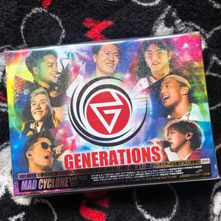 ジェネレーションズ(GENERATIONS)のMAD CYCLONE LIVE DVD(ミュージック)