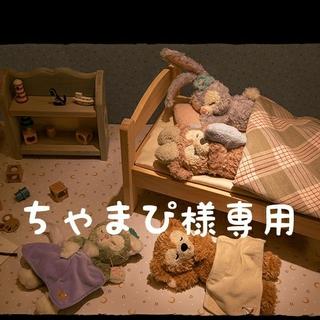 ダッフィー(ダッフィー)のちゃまぴ様専用(パジャマ)