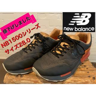 ニューバランス(New Balance)の 【値下げしました】NEW BALANCE◆MD1500FN/28cm(スニーカー)